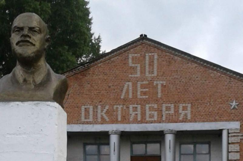 Бюст Ильичу в селе Кондратьево Муромцевского района Омской области.
