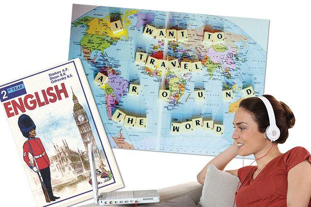 Иностранные языки стирают границы, помогают найти новых друзей.