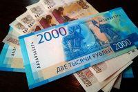 Три тысячи рублей на каждого ребенка.
