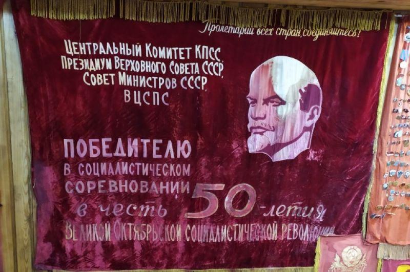 Таких знамен в СССР было не больше сорока.