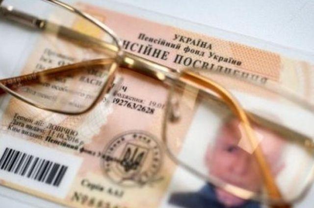 Пенсия в Украине: почему не индексируют выплаты части пенсионеров