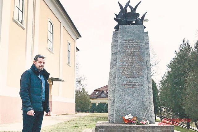Староста Иштван Андраш Беги рядом с обелиском советскому офицеру.