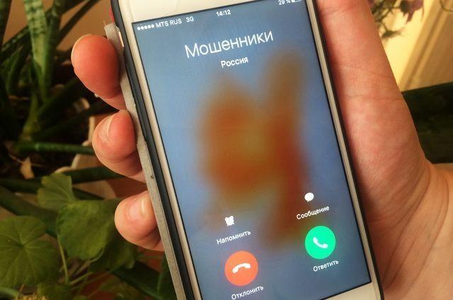 Больше чем в два раза увеличилось количество преступлений через звонки на мобильный телефон.