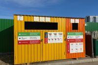 На территории Якутии всего несколько заводов по переработке мусора
