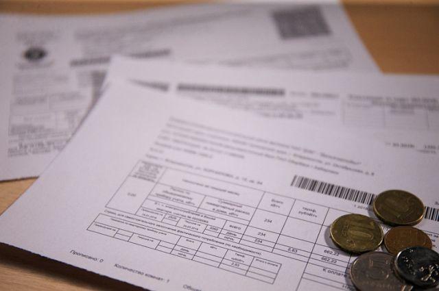 Гражданам рекомендуется освоить дистанционные методы оплаты.