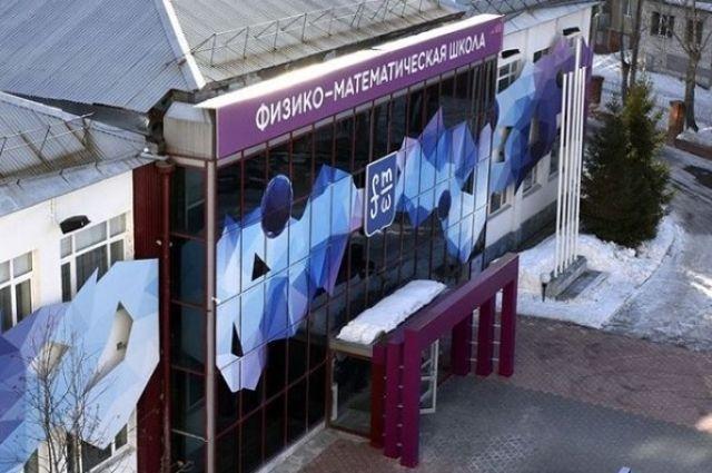 Тюменские школы вошли в сотню лучших в России