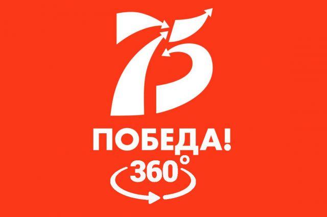 https://images.aif.ru/019/917/24cb2c853cb6c1a284503377bb529743.jpg