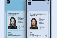 В Украине официально запустили электронные паспорта