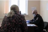 Жительница Медногорска оштрафована за слухи о больном COVID-19.