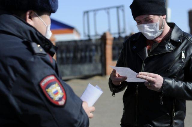 В Нижегородской области составили 45 протоколов за нарушение самоизоляции