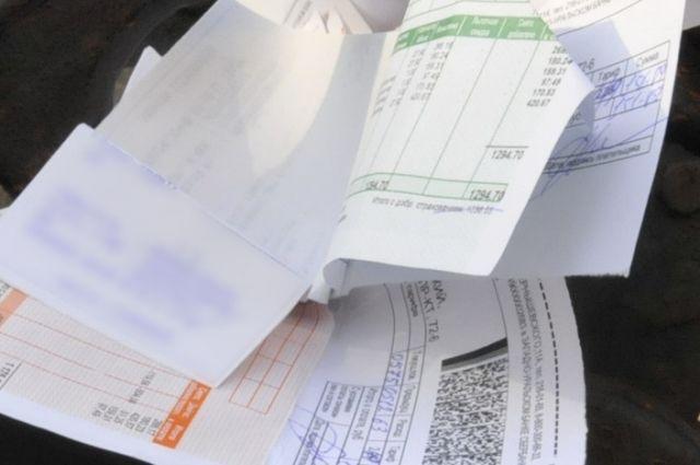В период самоизоляции собираемость платежей за услуги ЖКХ упала на 30%