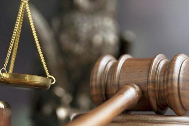 Суды Украины получили возможность работать в режиме видеоконференций