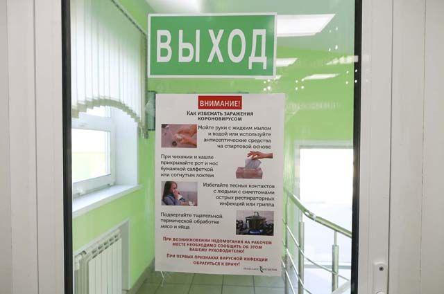 В Оренбуржье за сутки выявлено еще 40 случаев заражения коронавирусом.