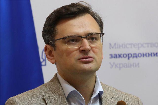 Дмитрий Кулеба.