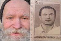 Виктора Новикова искали 16 лет.