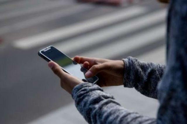 В Киеве с помощью смартфона будут контролировать соблюдение самоизоляции