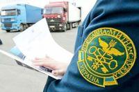 Сотрудник Львовской таможни нанес убытков на сумму 170 тысяч гривен
