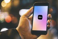 Вместо обсервации украинцы могут пройти самоизоляцию с помощью смартфона