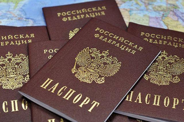 Россия упростила украинцам процедуру получения гражданства: подробности