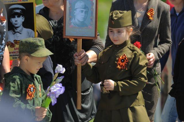 Новосибирск встретит День Победы в онлайн-формате.