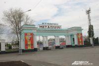В Новотроицке на заводе погибли трое рабочих.