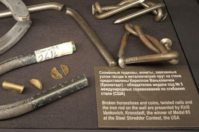 В Оренбургском музее представлены погнутые Самсоном монеты.
