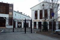 В тюменскую прокуратуру поступило 16 жалоб на задержку зарплаты