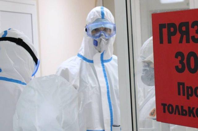 Для выявления заболевших протестировали на коронавирус почти 4 тысячи медиков.