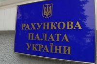 Аудит бюджета Винницкой области показал многомиллионные нарушения