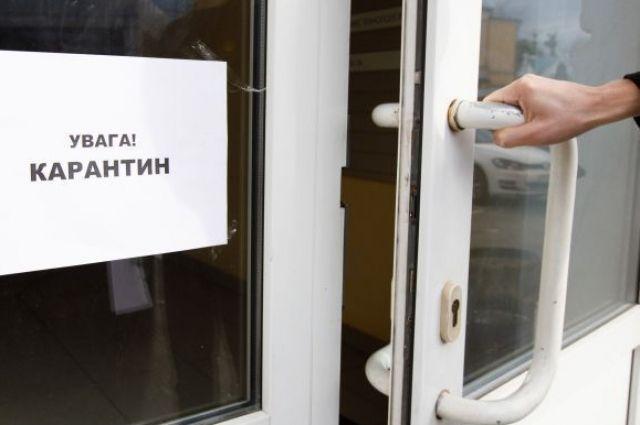 Кабмин: этапы выхода Украины из карантина могут начаться одновременно