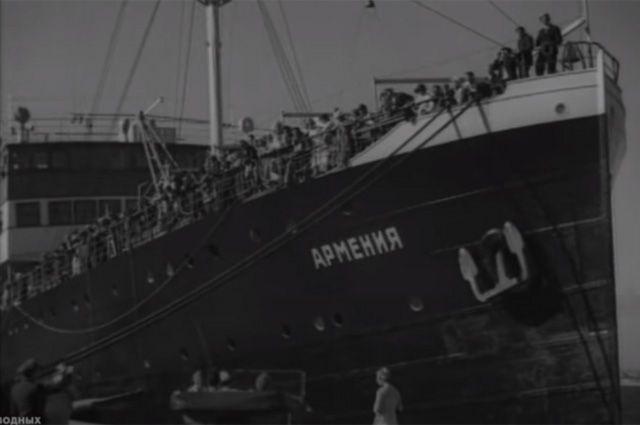 Теплоход «Армения».