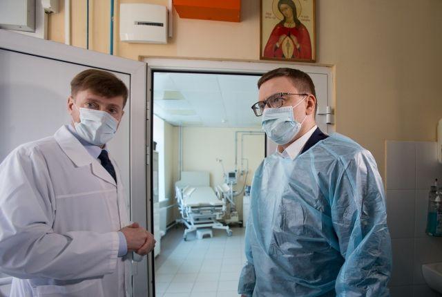 Алексей Текслер лично проверил, насколько ОКБ № 2 готова к приёму пациентов.