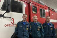 Династия Сороковых (слева направо) Алексей, Сергей Васильевич и Сергей. Фото из личного архива семьи Сороковых.
