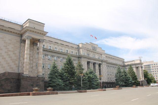 Денис Паслер раскритиковал работу главы Оренбургского района