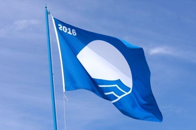 Оба пляжа Янтарного получили «Голубой флаг»