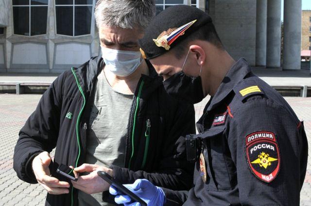 В Красноярске электронные пропуска введены с 21 апреля.