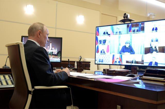 Совещание президента РФ Владимира Путина с главами регионов.