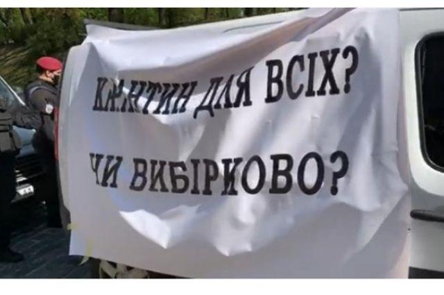 В Киеве предприниматели протестуют против «несправедливого» карантина