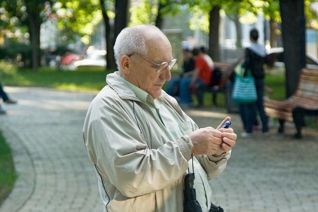 В Раде рассмотрели запланированные изменения пенсионного обеспечения