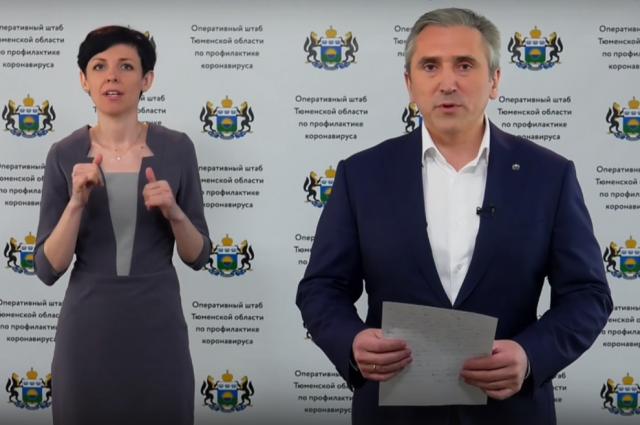 В Тюменской области режим самоизоляции продлен до 11 мая включительно