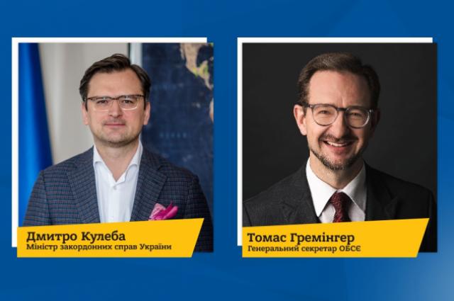 Глава МИД Украины и Генсек ОБСЕ посетят Донбасс