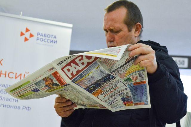 Если человек ранее был официально трудоустроен, то размер его пособия составит более 12 тысяч рублей.