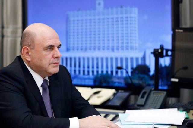 Михаил Мишустин.