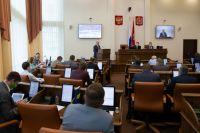 Депутаты ЗС одобрили три законопроекта сразу в двух чтениях.