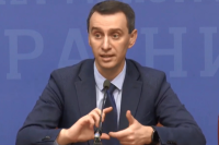 Эпидемия в Украине движется по оптимистическому прогнозу, - Ляшко