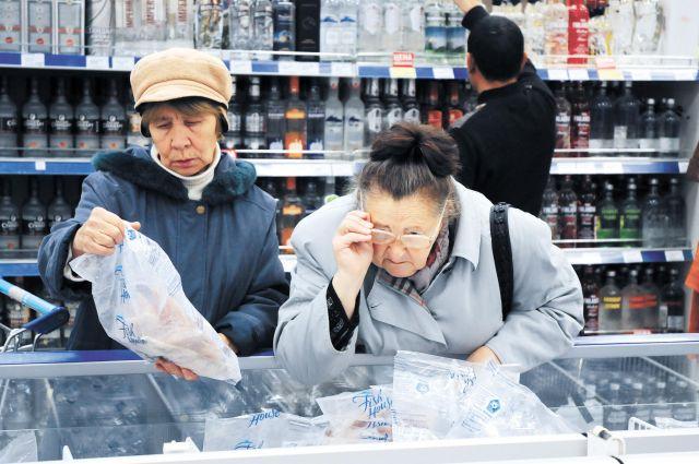 Сегодня любое посещение супермаркета воспринимается как выход в свет!