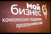 Самозанятым ямальцам начали выдавать по 30 тысяч рублей