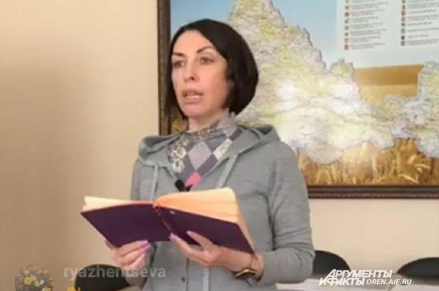 Министр здравоохранения Оренбуржья три дня не будет выходить в прямой эфир.