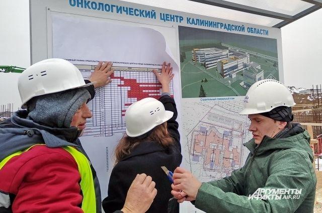 В мае возобновится строительство калининградского онкоцентра