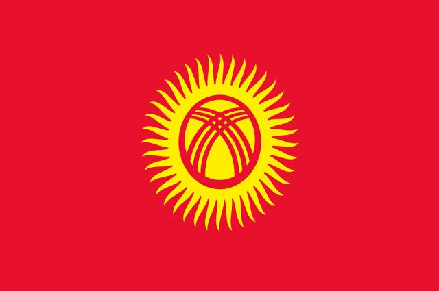 186 граждан Киргизии не могут выехать из Оренбуржья на родину.